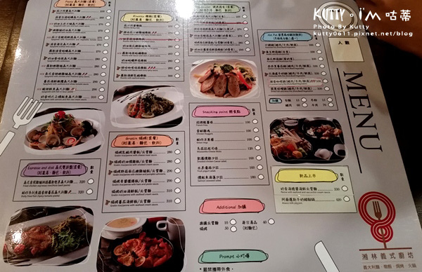 2015-11-16湘林 (5).jpg