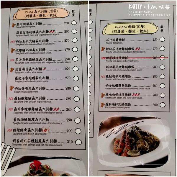 2015-11-16湘林 (6).jpg