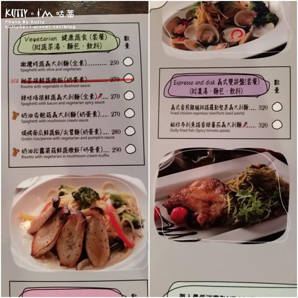2015-11-16湘林 (7).jpg