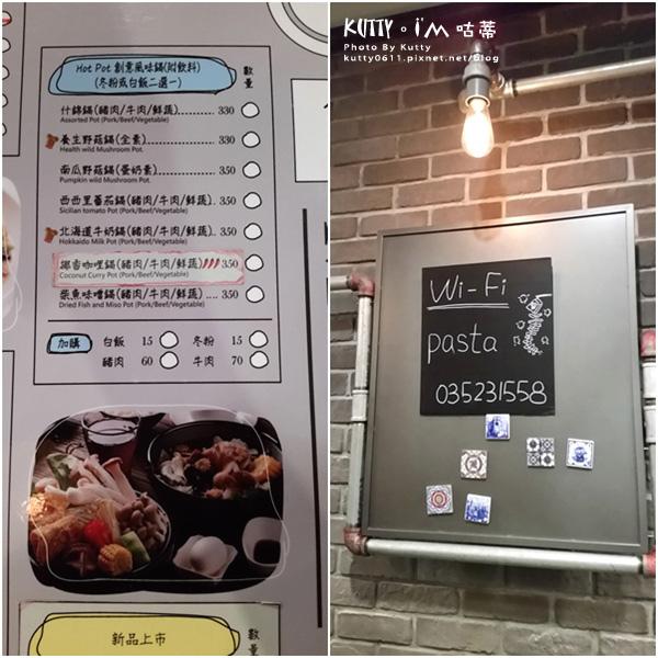 2015-11-16湘林 (9).jpg