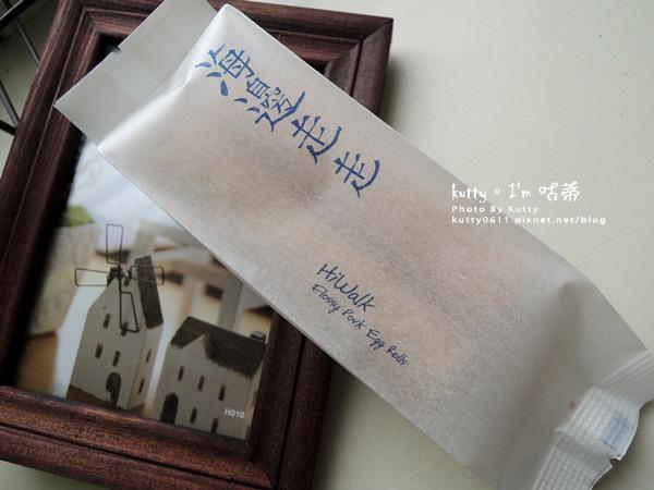 2015-12-31海邊走走蛋捲 (5).jpg