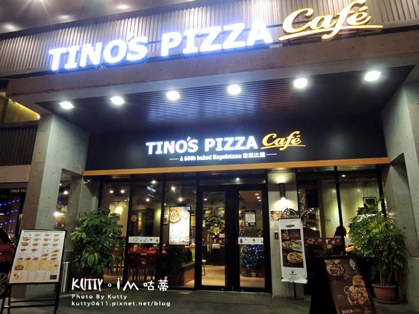 2015-12-22TINO'S PIZZA.jpg