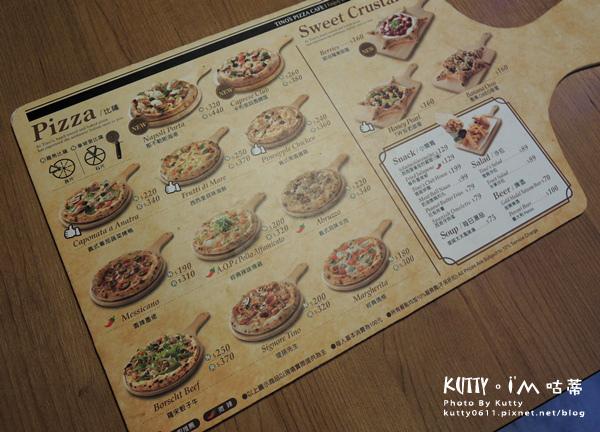 2015-12-22TINO'S PIZZA (5).jpg