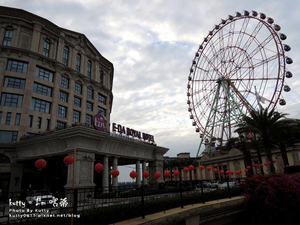 義大皇家酒店 夜市摩天輪 (2).jpg