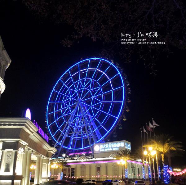 義大皇家酒店 夜市摩天輪 (9).jpg