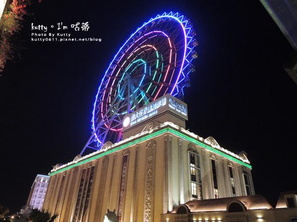 義大皇家酒店 夜市摩天輪 (10).jpg
