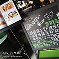 4駁二特區 趣活餐廳 (4).jpg