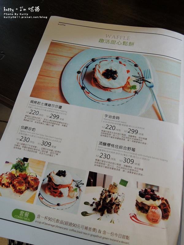 4駁二特區 趣活餐廳 (14).jpg