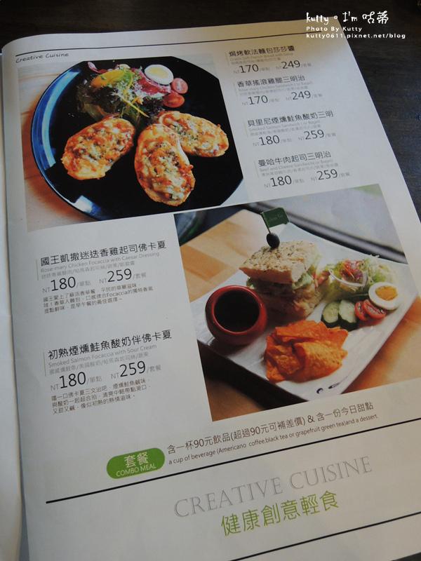 4駁二特區 趣活餐廳 (15).jpg