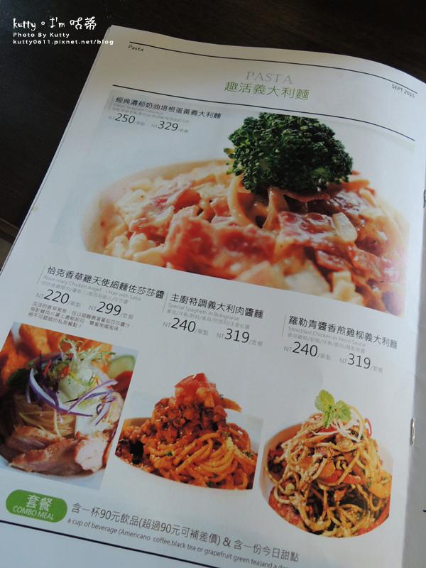 4駁二特區 趣活餐廳 (16).jpg