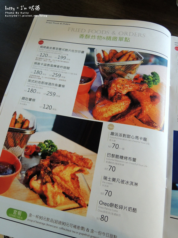 4駁二特區 趣活餐廳 (18).jpg