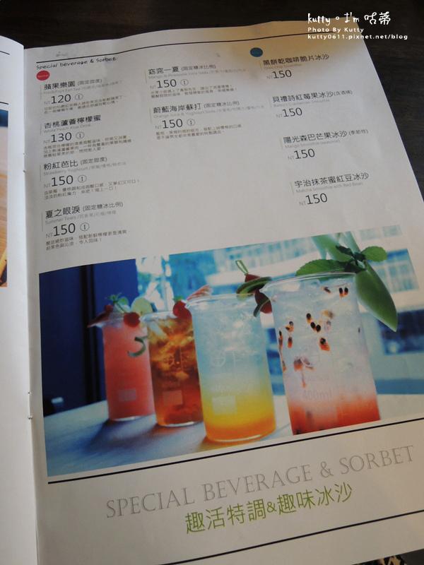 4駁二特區 趣活餐廳 (19).jpg