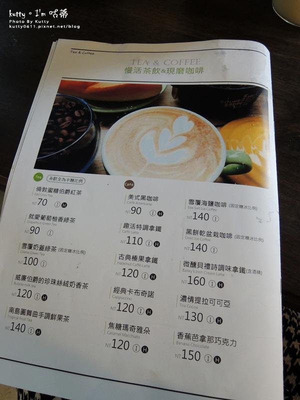 4駁二特區 趣活餐廳 (20).jpg