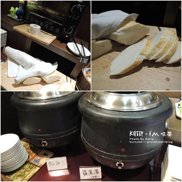 2016-3-20Cafe Bandoneon 班多尼翁咖啡館 (8).jpg