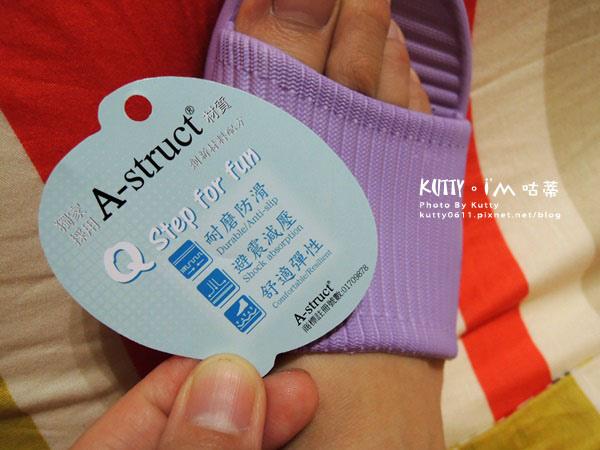 2016-4-27紫色拖鞋 (7).jpg