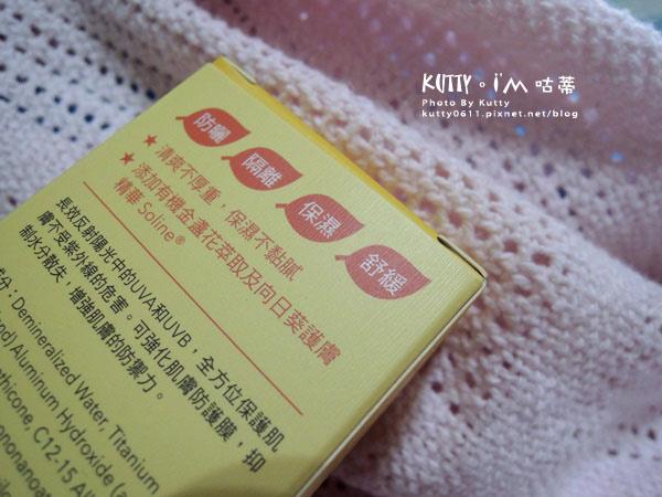 2016-5-2寶寶防曬霜 (4).jpg