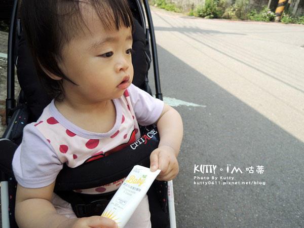 2016-5-2寶寶防曬霜 (10).jpg