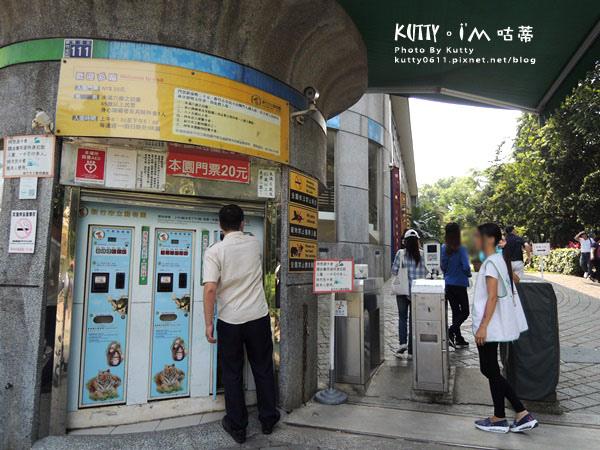 2016-5-2動物園 (2).jpg