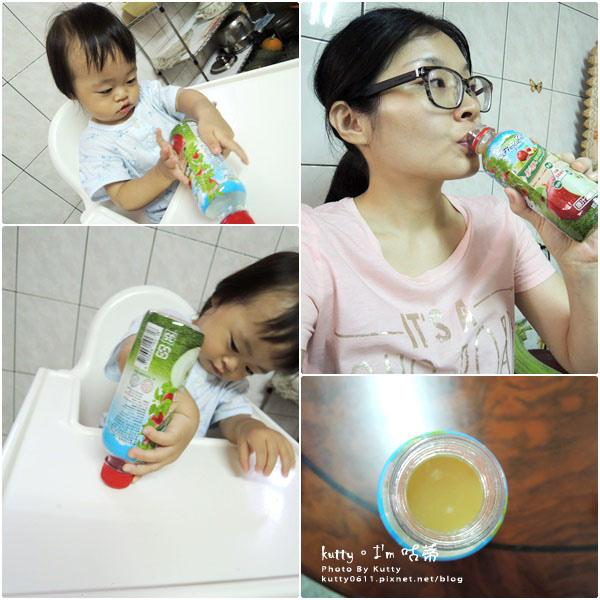 2016-6-7蒂芬娜果汁 (8).jpg