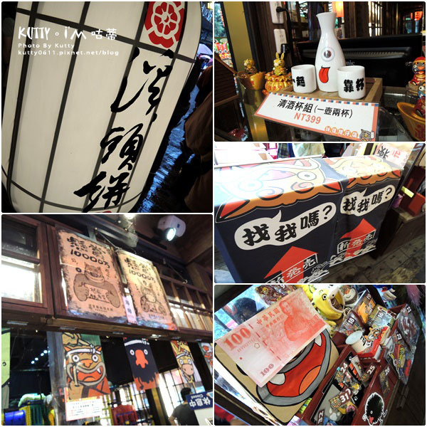 2016-6-11~12生日妖怪村-上 (17).jpg