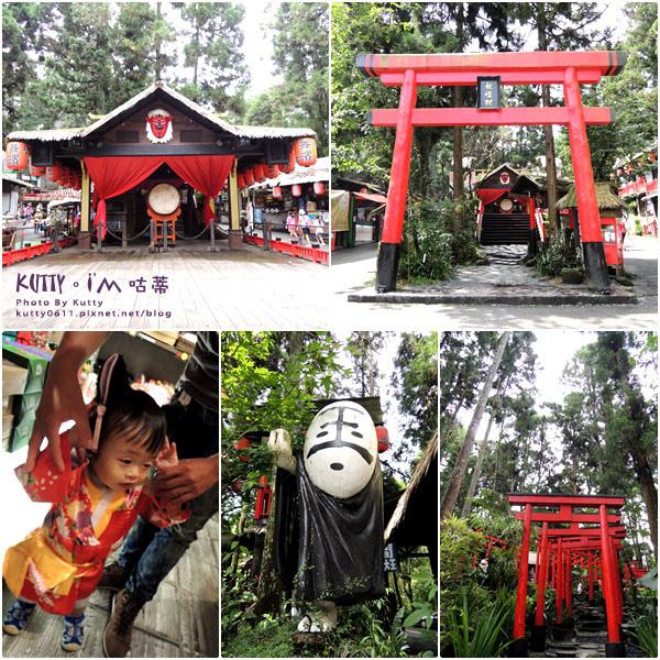2016-6-11~12生日妖怪村-下 (1).jpg