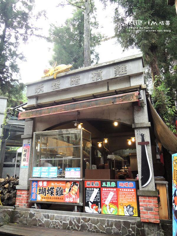 2016-6-11~12生日妖怪村-下 (26).jpg
