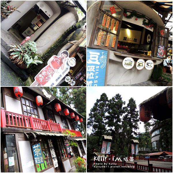 2016-6-11~12生日妖怪村-下 (33).jpg