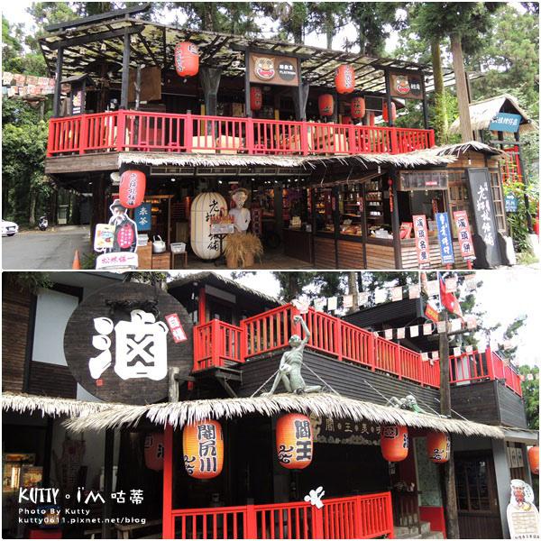 2016-6-11~12生日妖怪村-下 (38).jpg