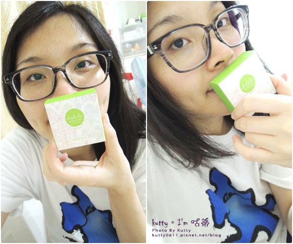 2016-6-28CHULALAL綠皂 (8).jpg