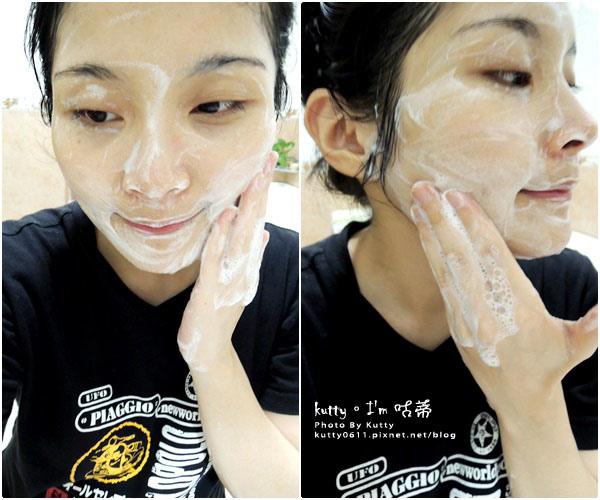 2016-6-28CHULALAL綠皂 (6).jpg