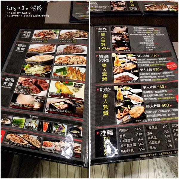 2016-5-15八道藏 (4).jpg