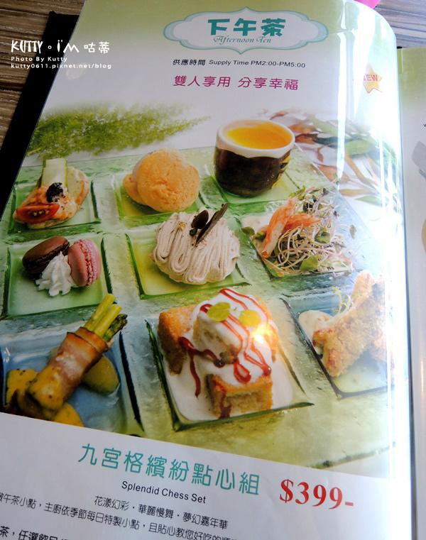 2016-6-19綠芳園結婚周年紀念 (23).jpg