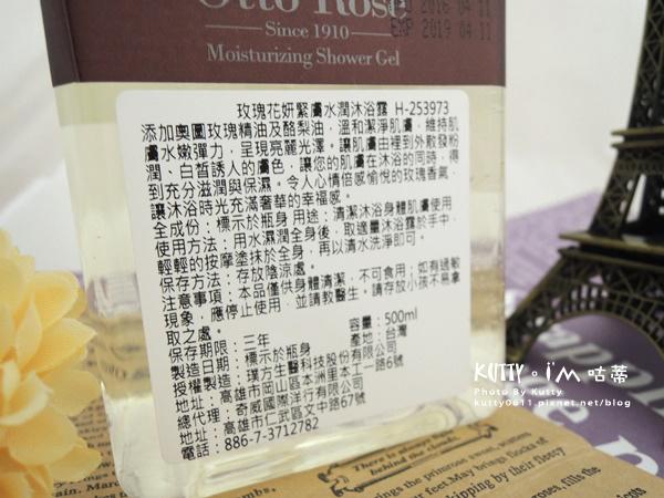 2016-7-8玫瑰沐浴露 (3).jpg