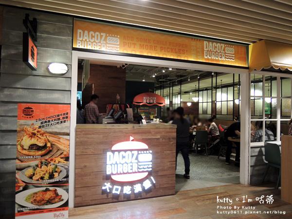 2016-7-3大口吃漢堡 (2).jpg