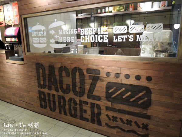 2016-7-3大口吃漢堡 (5).jpg