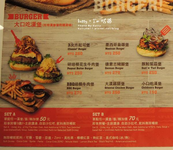 2016-7-3大口吃漢堡 (9).jpg