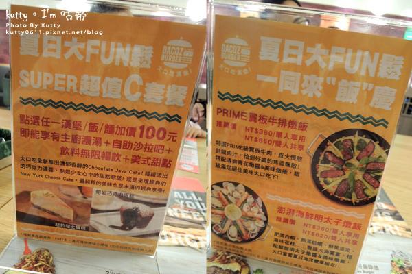 2016-7-3大口吃漢堡 (13).jpg