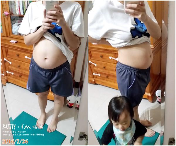 2016-8-3米米誕生記 (11).jpg