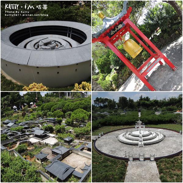 2016-8-14小人國 (8).jpg