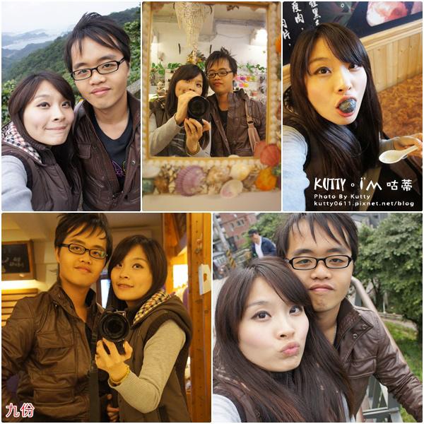 2011我們見面到交往的一年 (13).jpg