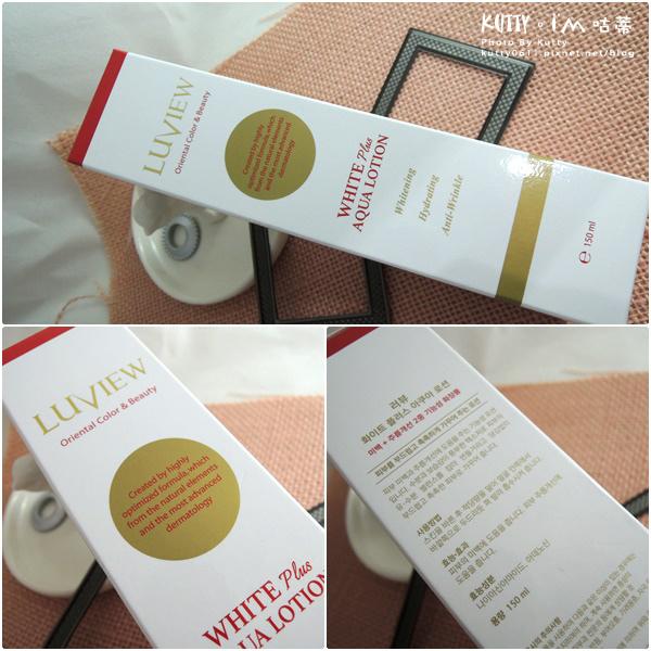 2016-9-14美白化水水乳 (2).jpg