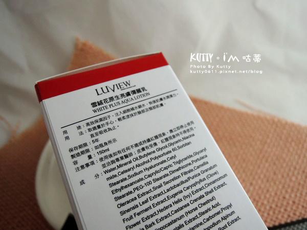 2016-9-14美白化水水乳 (3).jpg