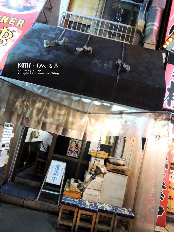 2016-9-9~9-13日本東京旅行(池袋) (31).jpg