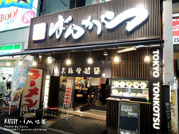 2016-9-9~9-13日本東京旅行(池袋) (38).jpg