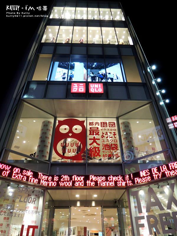 2016-9-9~9-13日本東京旅行(池袋) (39).jpg