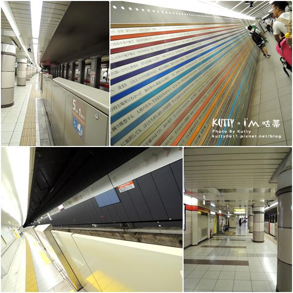 2016-9-10日本東京旅行(築地.淺草雷門 (2).jpg