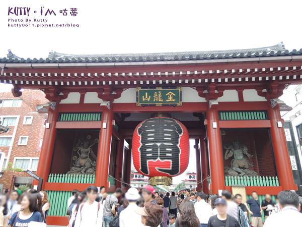 2016-9-10日本東京旅行(築地.淺草雷門 (17).jpg