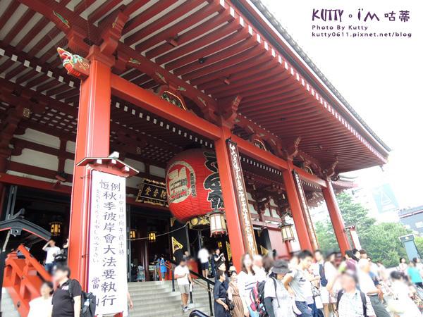 2016-9-10日本東京旅行(築地.淺草雷門 (31).jpg