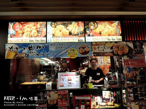 2016-9-10日本東京旅行(築地.淺草雷門 (41).jpg
