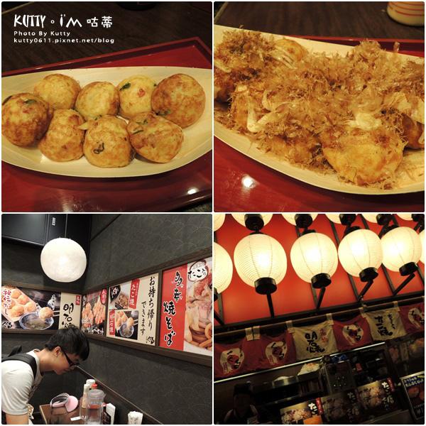 2016-9-10日本東京旅行(築地.淺草雷門 (42).jpg